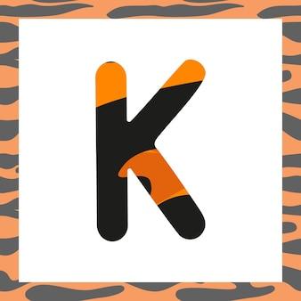 タイガーパターンのお祝いフォントとオレンジからのフレームと黒のストライプのアルファベット記号の文字k ...