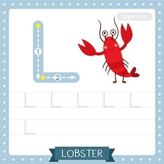 Letter l uppercase tracing practice worksheet. lobster