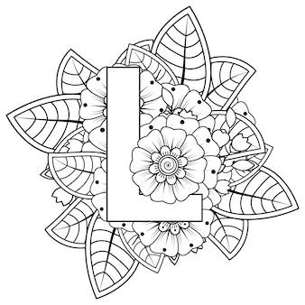一時的な刺青の花の装飾的な飾りとエスニックオリエンタルスタイルの塗り絵ページの文字l