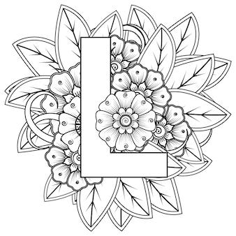 Раскраска буква l с цветочным орнаментом менди в этническом восточном стиле