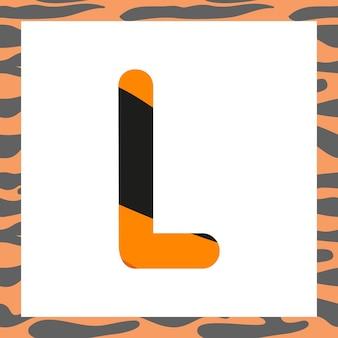 タイガーパターンのお祝いフォントとオレンジからのフレームと黒のストライプのアルファベット記号の文字l ...