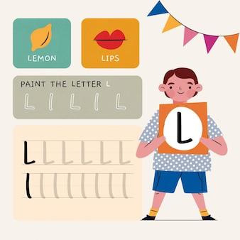 Letter l worksheet template