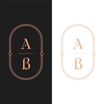 レターロゴラグジュアリー。高級企業のブランディングのためのアールデコスタイルのロゴタイプのデザイン。プレミアムアイデンティティデザイン。手紙ab