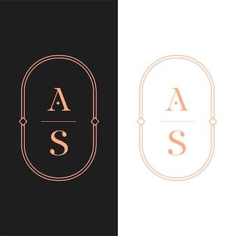レターロゴラグジュアリー。高級企業のブランディングのためのアールデコスタイルのロゴタイプのデザイン。プレミアムアイデンティティデザイン。レターas