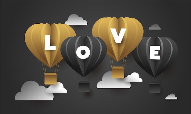 黒の背景にハートの風船との愛の手紙。バレンタインデーの愛の招待状