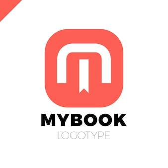 Буквенный логотип с закладкой и буквой