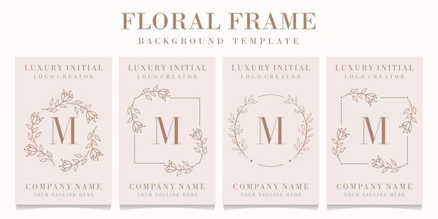 花のフレームテンプレートと文字mロゴ