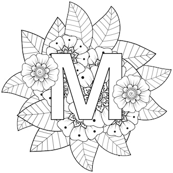 Letter m with mehndi flower decorative ornament in ethnic oriental style coloring book page