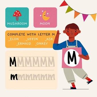 Letter m worksheet template