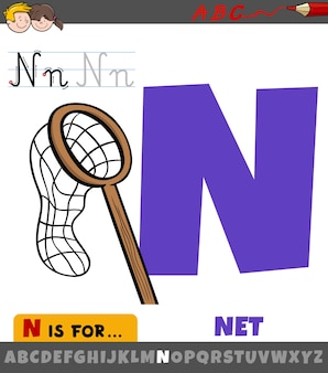 Letter n from alphabet with cartoon net object