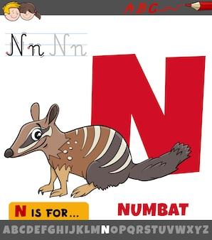 漫画のフクロアリクイの動物のキャラクターとアルファベットからの文字n
