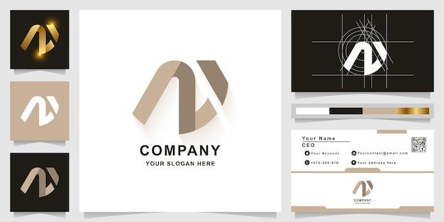 명함 디자인이 있는 문자 n 또는 na 모노그램 로고 템플릿