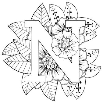 민족 동양 스타일 색칠하기 책 페이지에 멘디 꽃 장식 장식이 있는 문자 n