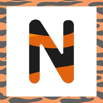 タイガーパターンのお祝いフォントとオレンジからのフレームと黒のストライプのアルファベット記号の文字n ...