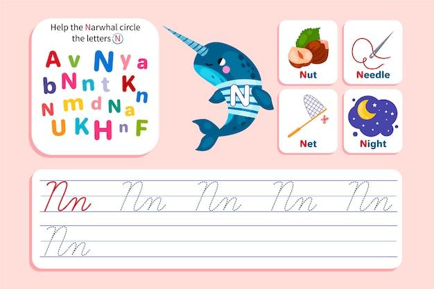 Письмо n лист с нарвалом