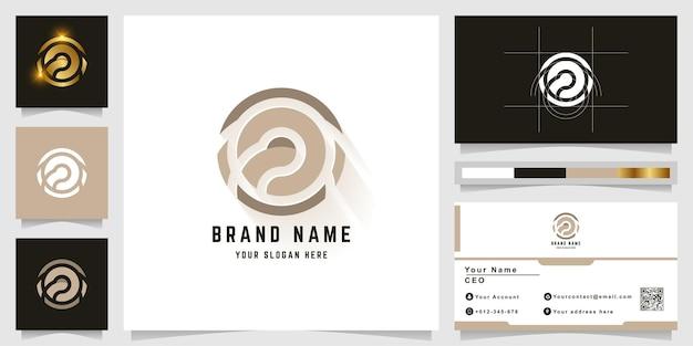 명함 디자인의 문자 o 또는 oo 모노그램 로고