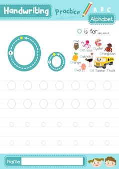 Oの大文字と小文字のトレース練習ワークシート