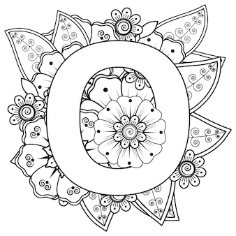Letter o with mehndi flower decorative ornament in ethnic oriental style coloring book page