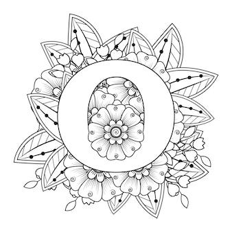 민족 오리엔탈 스타일 색칠하기 책 페이지에 mehndi 꽃 장식 장식이있는 문자 o