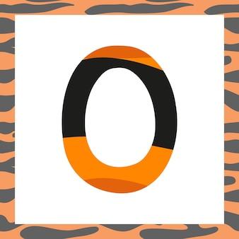 タイガーパターンのお祝いフォントとオレンジからのフレームと黒のストライプのアルファベット記号の文字o ...
