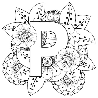 Letter p with mehndi flower decorative ornament in ethnic oriental style coloring book page