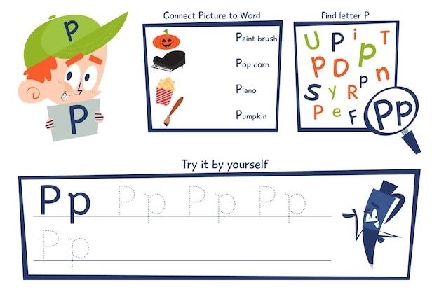 Modello di foglio di lavoro lettera p