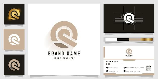 名刺デザインの文字qまたはoモノグラムロゴ