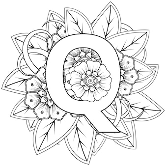 Letter q with mehndi flower decorative ornament in ethnic oriental style coloring book page