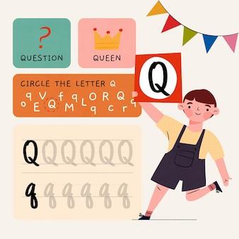Modello di foglio di lavoro lettera q