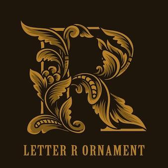 Letter r logo vintage ornament style