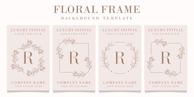 花のフレームテンプレートと文字rのロゴ