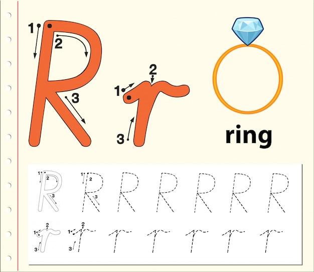 アルファベットのワークシートをトレースする文字r