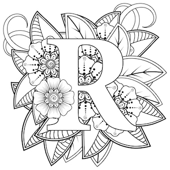 Letter r with mehndi flower decorative ornament in ethnic oriental style coloring book page