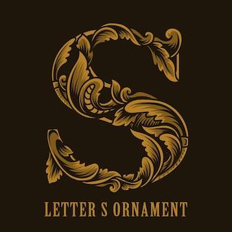 Letter s logo vintage ornament style