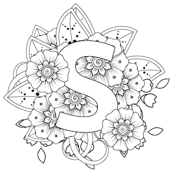 Letter s with mehndi flower decorative ornament in ethnic oriental style coloring book page