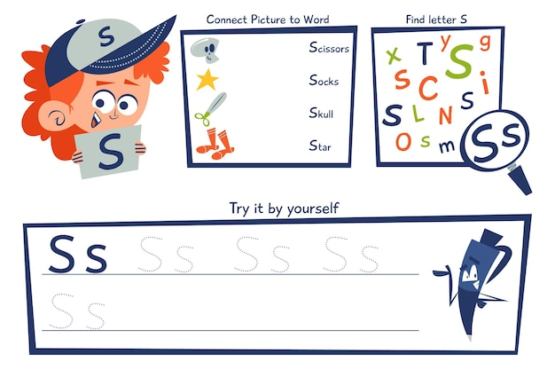 Letter s worksheet template