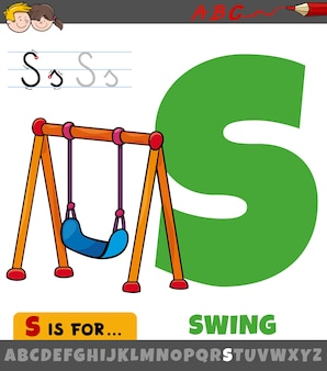 Letter s worksheet with cartoon swing object