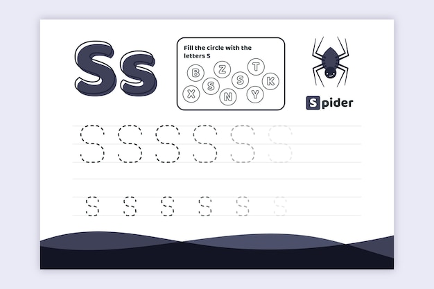 Letter s worksheet with spider