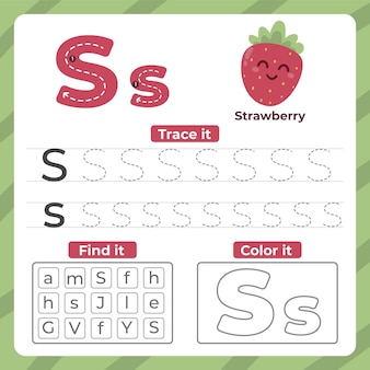 딸기와 편지의 워크 시트