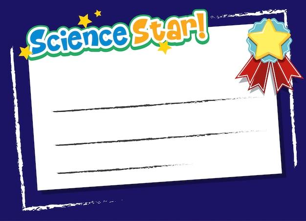 Шаблон письма со словом науки звездой и лентой