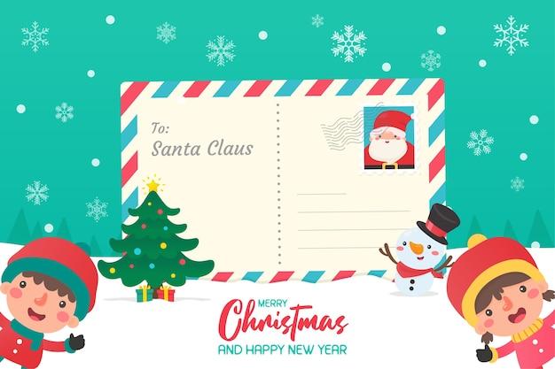 サンタへの手紙。クリスマスの雪の降る冬にサンタに手紙を書く子供たち。