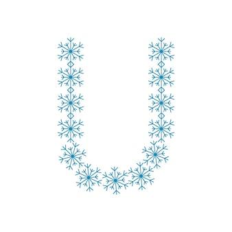 雪片からの文字u。新年とクリスマスのためのお祝いのフォントや装飾