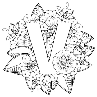 Letter v with mehndi flower decorative ornament in ethnic oriental style coloring book page