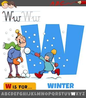 Буква w от алфавита с зимним сезоном