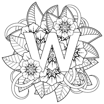 Letter w with mehndi flower decorative ornament in ethnic oriental style coloring book page