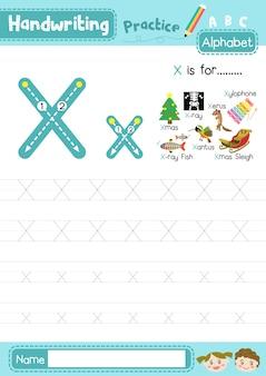 Xの大文字と小文字のトレース練習ワークシート
