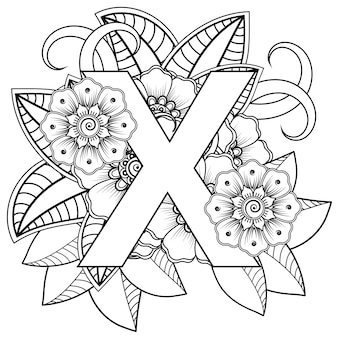 Letter x with mehndi flower decorative ornament in ethnic oriental style coloring book page