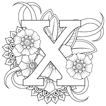 민족 동양 스타일 색칠하기 책 페이지에 멘디 꽃 장식 장식이 있는 문자 x