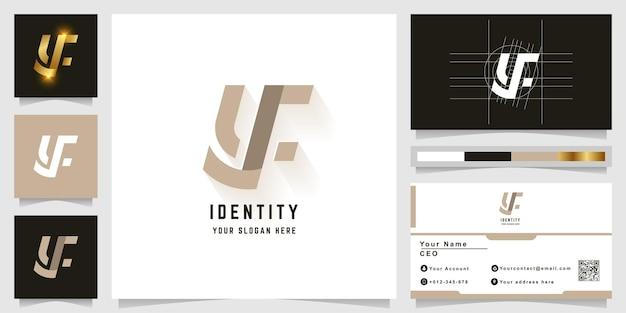 명함 디자인의 문자 y 또는 yf 모노그램 로고