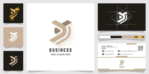 명함 디자인의 문자 y 또는 yy 모노그램 로고